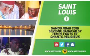 VIDEO - 1ERE PARTIE GAMOU NDAR 2016 - Suivez les temps-Forts et Chants de Doudou Kend Mbaye