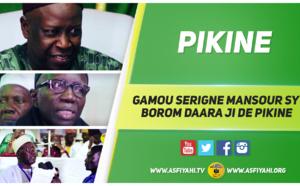 VIDEO - 28 MAI 2016 À PIKINE - Suivez le Gamou de Pikine, Chez Serigne Mansour SY Borom Daara Ji , Edition 2016, presidé par Serigne Mansour Sy Djamil et Serigne Cheikh Tidiane Sy Mansour
