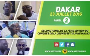 VIDEO  - Suivez le PANEL 2 du Congrès 2016 du Mouvement de la Jeunesse Tidjane Malikite sur le thème Les voies soufies ou l'éducation mystique. Origine et orientation , Approche et Finalité