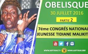 VIDEO - 30 JUILLET 2016 À DAKAR - Suivez le Congrès 2016 de la Jeunesse Tidiane Malikite, présidé par Serigne Mbaye Sy Abdou