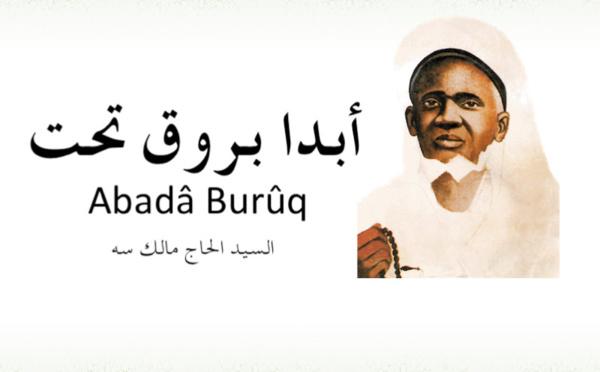 Abada Buruq d'El Hadj Malick Sy (Arabe et Francais) أبدا بروق تحت