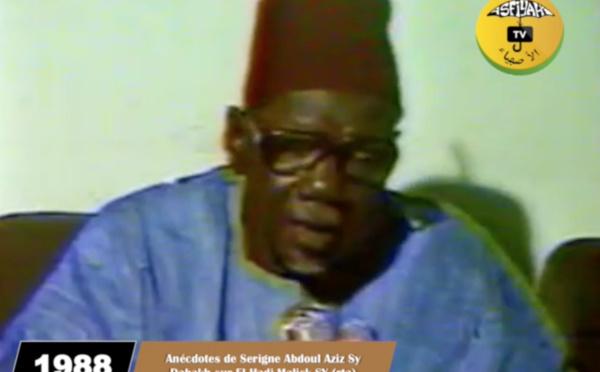 ARCHIVE VIDEO - ANECDOTE - Honnêteté et Sincérité dans ses relations avec ses collaborateurs: Quand El Hadj Abdoul Aziz SY Dabakh donnait l'exemple de Seydil Hadj Malick Sy (rta)