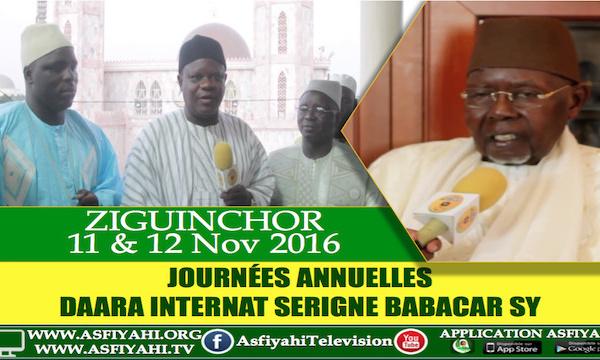 ANNONCE VIDEO - 1ére Edition Journées Daara Internat Serigne Babacar Sy de Ziguinchor: Suivez l'Appel de Serigne Abdoul Aziz Sy Al Amine