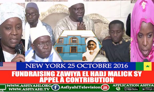APPEL À CONTRIBUTION - Grand Fundraising pour la finition de la Zawiya EL Hadj Malick Sy de New York, ce Mardi 25 Octobre 2016