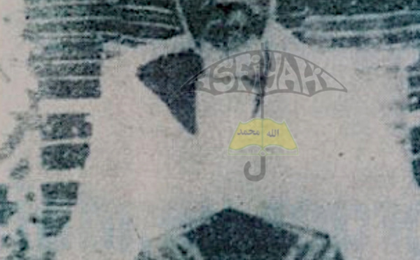 El Hadj Tafsir Abdou Birane Cissé (rta) de Pire: Une légende bâtie autour du livre saint