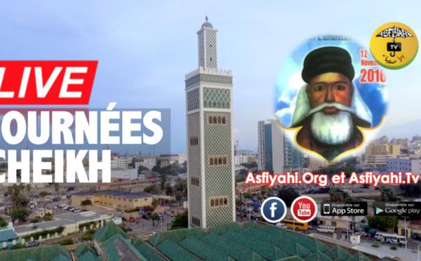 EN DIFFÉRÉ - Revivez l'integralité de la Conférence de Cloture des Journées Cheikh 2016