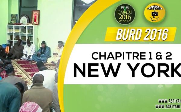 NEW YORK - Gamou 2016 - Suivez l'Intégralité de L'Ouverture du Burd à la Zawiya El Hadj Malick Sy de New York