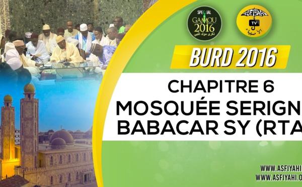 Bourde Gamou Tivaouane 2016 - Mosquée Serigne Babacar Sy - Chapitre 6