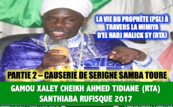 VIDEO - 14 Janvier 2017 à Santhiaba Rufisque - Suivez le Gamou de Xaley Cheikh Ahmed Tidiane Cherif (rta), animé par Serigne Samba Touré