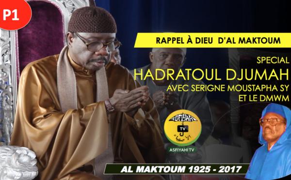 VIDEO - Rappel à Dieu de Serigne Cheikh Tidiane Sy - Conférence de Serigne Moustapha Sy , suivie de Hadratoul Djumah avec le DMWM (1ere Partie)