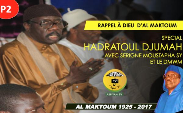 VIDEO - Rappel à Dieu de Serigne Cheikh Tidiane Sy - Suivez la Hadratoul Djumah organisée par Serigne Moustapha Sy et la DMWM (2eme Partie)