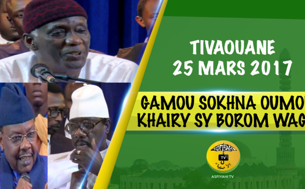 REPLAY -  TIVAOUANE - Revivez l'intégralité du Gamou Sokhna Oumou Khairy SY 2017