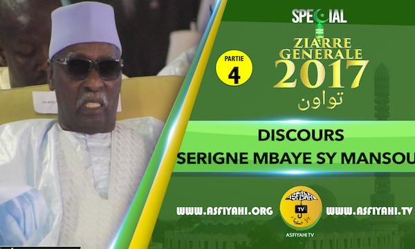 P4 - VIDEO - ZIARRE GENERALE 2017 - Discours Synthèse de Serigne Mbaye Sy Mansour, porte-parole du Khalif Général des Tidianes