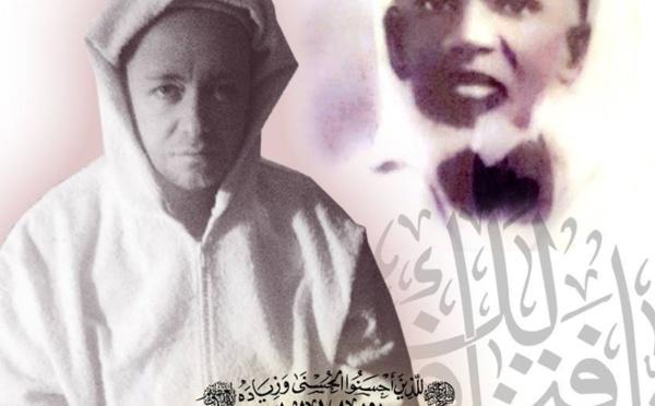 CHEIKH SEYDI EL HADJ MALICK SY (RTA): L'OISEAU SOLAIRE ET LA MONTAGNE QAF