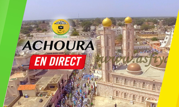 DIRECT TIVAOUANE - Suivez en Direct la Ziarra Achoura 2017
