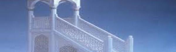 Direct du Min'bar – Vendredi 23 Muharram 1439 – 13 Octobre 2017   Islam : Obéissance aux ordres, Abandon des Interdits.