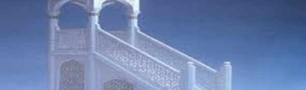 Direct du Min'bar – Vendredi 23 Muharram 1439 – 13 Octobre 2017  Formules de Protection contre les Bloquants (Hadith) - Quid de nous-mêmes?