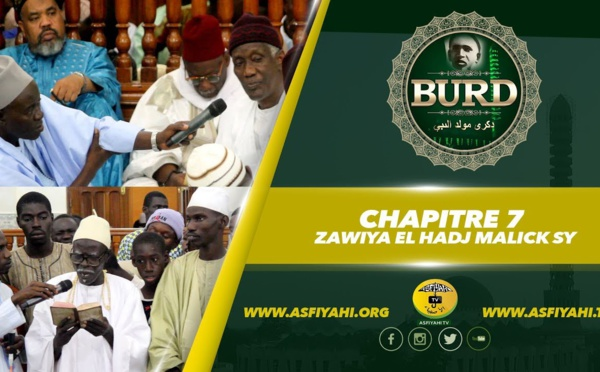 BOURDE 2017 - Chapitre 7 - Zawiya El Hadj Malick Sy