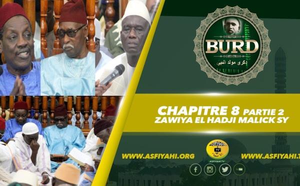 BOURDE 2017 - Chapitre 8 - Zawiya El Hadj Malick Sy
