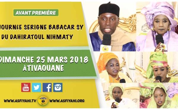 ANNONCE - Suivez l'avant-premiere de la Journée Serigne Babacar SY du Dahiratoul Nihmaty de Sokhna Kala Mbaye, le Dimanche 25 mars 2018 à Tivaouane