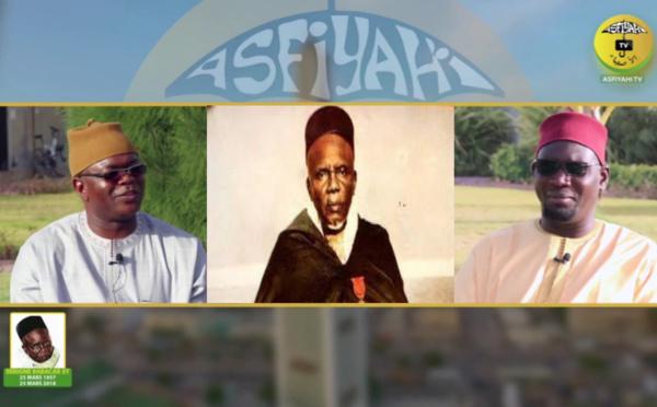 VIDEO - SPECIAL 25 MARS - Serigne Babacar Sy Modèle achevé d'un Soufi - Invité Oustaz Abdoul Aziz Fall