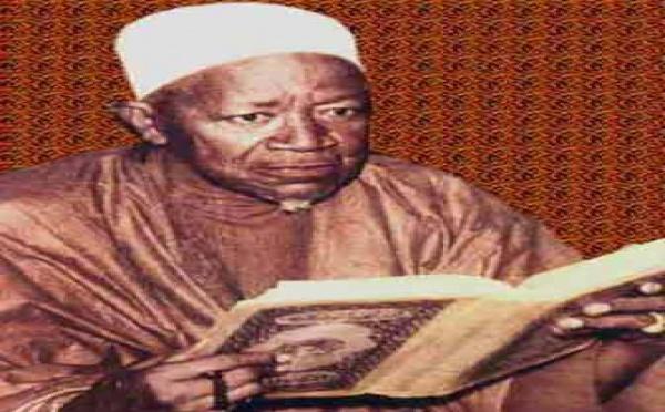 VIDÉO -  KAZOU RAJAB : RETOUR  SUR LA VIE ET L'OEUVRE D' El HADJI MOUHAMMADOU FADILOU MBACKE (1945 - 1968)
