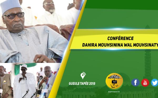 VIDEO - GUEULE TAPEE 2018 - Conférence Dahira Mouhsinina Wal Mouhsinaty chez El Hadj Abdoul Aziz SY Dabakh (rta)