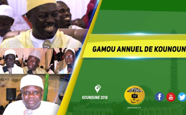 VIDEO - KOUNOUNE 2018 - Gamou de la Dahira Khaïry Wal Barakati de Kounoune présidé par Serigne Moustapha SY Abdou