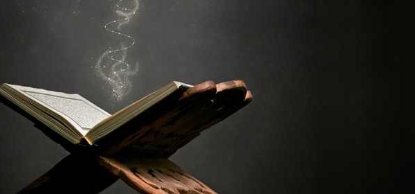 Verset du jour : verset 35 Sourate 24 - An-Nuur-