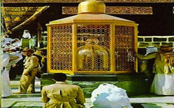 Qu'est ce que le Makhâm Ibrahim (la station d'Abraham). (AS) ?