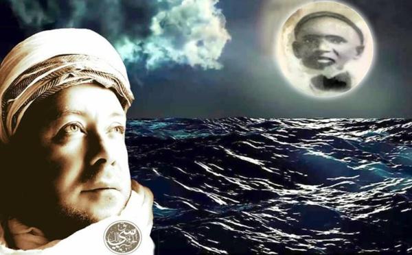 CHEIKH SEYDI EL HADJ MALICK SY (RTA) : LES EAUX DU NIL