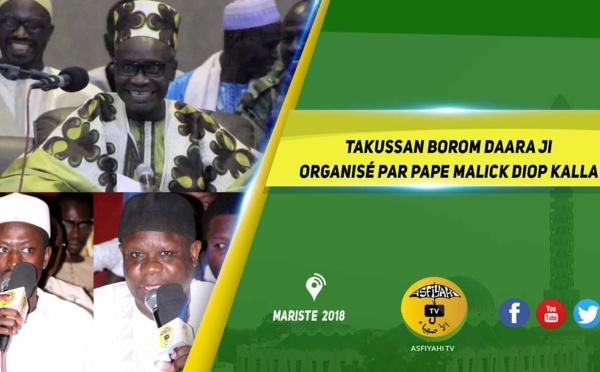VIDEO - TIVAOUANE 2018 - Le film du Takussan Borom Daara Ji organisé par Pape Malick Diop et  présidé par Serigne Mame Malick Sy Mansour