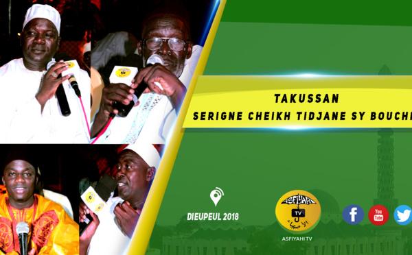 """VIDEO - Suivez le Takoussane organisé par Serigne Cheikh Ahmed Tidiane Sy Bouchra sur le thème """"Les devoirs du conjoint dans le ménage"""""""