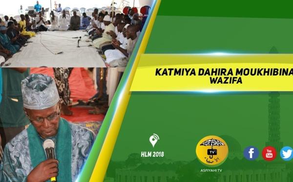 VIDEO - Suivez le Wazifa du Dahira Moukhibina des Parcelles Assainies U14 lors de la Célébration du Katmiya