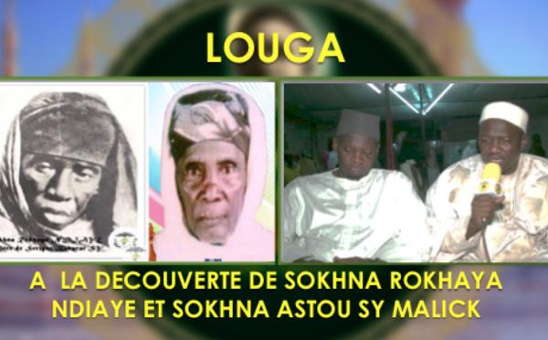 VIDEO - LOUGA - A la Découverte de Sokhna Rokhaya Ndiaye Mere de Serigne Babacar Sy  et de Sokhna Astou Sy Malick