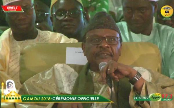Gamou 2018 - La leçon de Serigne Pape Malick Sy