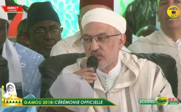 Gamou 2018 - Le Message du Roi du Maroc délivré par Abdelatif Baghdouri