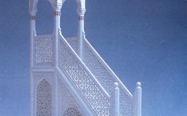 Direct du Minbar – Vendredi 30 Rabî'Al Awwal 1440 – 07 Décembre 2018   لَا إِلٰهَ إِلَّا ٱلله         -  là ilàha ilallàh - La Meilleure des Expressions