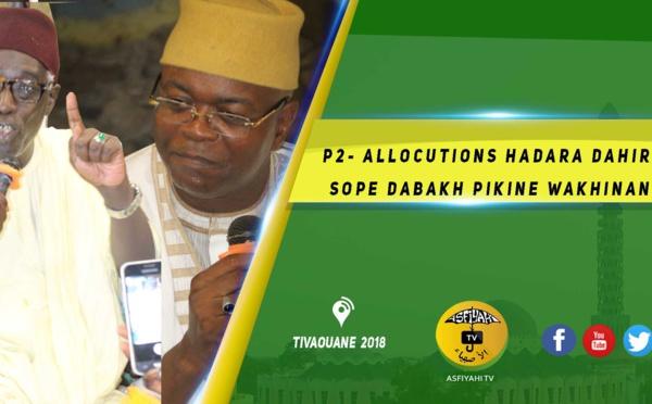 VIDEO -  Suivez La deuxième  Partie des ALLOCUTIONS du HADARA du DAHIRA SOPE DABAKH PIKINE WAKHINANE