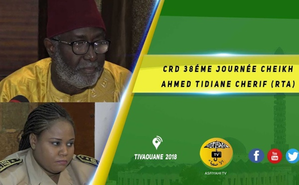 CRD des Journées Cheikh 2018 du 21 au 23 Décembre 2018 - Toutes les dispositions sont prises pour une bonne organisation