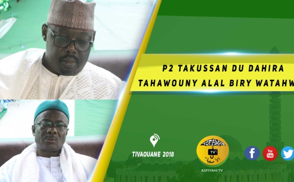 VIDEO -  Suivez Le Takussan du Dahira Tahawouny Alal Biri Watahwa de DIENDER présidé par Serigne Sidy Ahmed Sy Dabakh