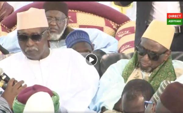 REPLAY LOUGA - Revivez la Ceremonie Officielle de la Ziarra 2019 Thierno Mountaga Daha Tall (rta)