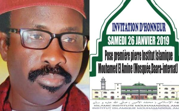 Pose première pierre de l'Institut Islamique Mouhamed El Amine, Samedi 26 Janvier 2019 à Pikine Icotaf