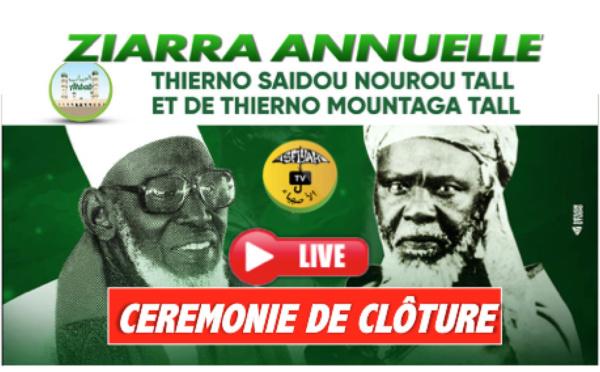 REPLAY ZIARRA OMARIENNE 2019 - Cérémonie de Clôture et Appel du Khalif Thierno Madani Tall pour la construction de la nouvelle Grande Mosquée Cheikh Oumar Foutiyou