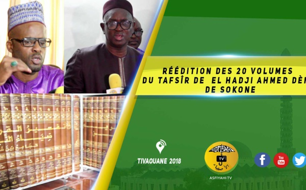 VIDEO -  Réédition des 20 volumes du Tafsîr de El hadji Ahmed Dème de Sokone