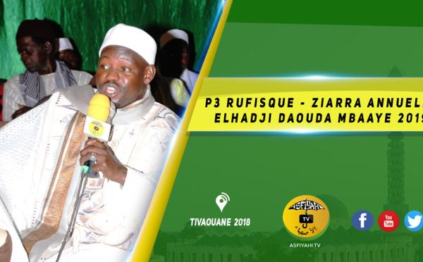 VIDEO -  RUFISQUE - Ziarra Annuelle Elhadji Daouda Mbaaye 2019 Présidé par son Khalif Serigne Mouhamadou Lamine Mbaaye