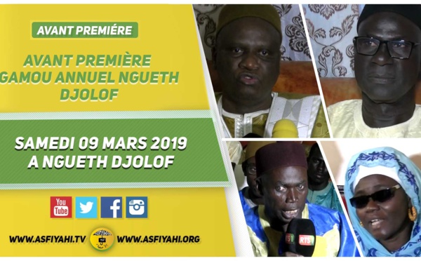 VIDEO -  ANNONCE - GAMOU ANNUEL NGUETH DJOLOF