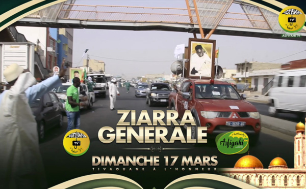 VIDEO -  Ziarra Générale 2019 - Le Convoi Exceptionnel des Dahiras