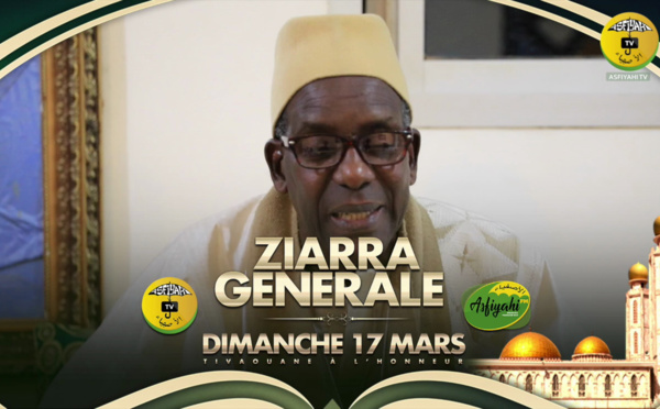 VIDEO -  ZIARRA GENERALE 2019 - Yobalou Ziarra 2019 - Le Message de Serigne Mame Ass Sy Djamil