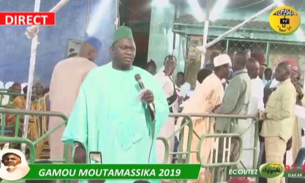Gamou Moutamassikina 2019 - Causerie de Serigne Alioune Diagne